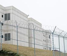 海能达建设新疆监狱集群指挥调度通信系统