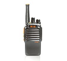 易洽YX-R58 e-Chat 公网对讲机 插卡对讲机 全国通对讲机