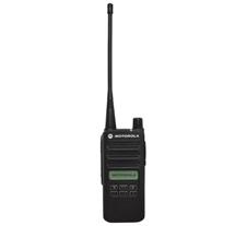 摩托罗拉XIR C2620  数字对讲机  商用DMR数字对讲机 酒店超市工厂对讲机  数模两用  防水防尘防震