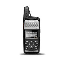 hytera/海能达TD360商业数字bet伟德国际/256信道  数模两用 防水防尘防震