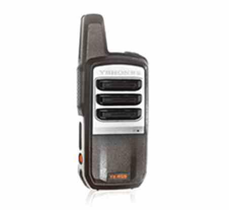 易洽YX-R59 e-Chat 公网对讲机 插卡对讲机 全国通对讲机