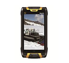 本安型智能工业防爆手机Multi3