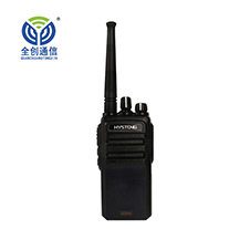 HYSTONG海兴通对讲机SZ-999