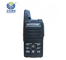 HYSTONG海兴通对讲机SZ-555PLUS