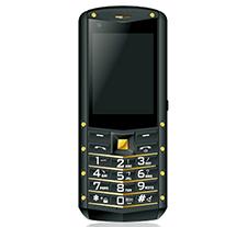 固特讯防爆工业电话M5-Ex