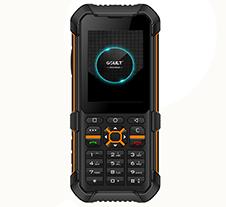 固特讯防爆数字移动电话机T32e-Ex