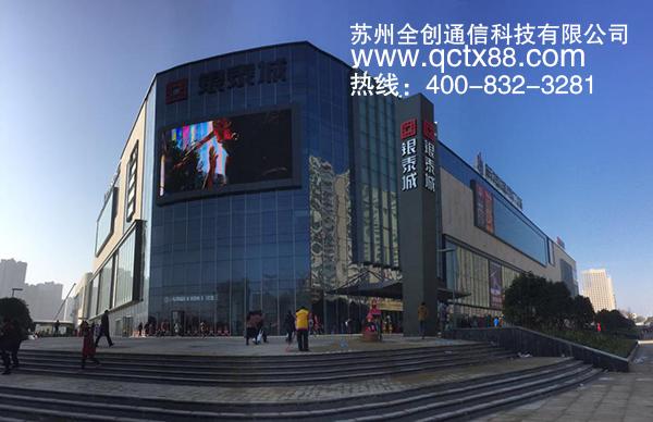 苏州全创通信科技有限公司助力安徽蚌埠银泰城 采用最稳定的摩托罗拉R8200中继台搭建应急调度通信系统