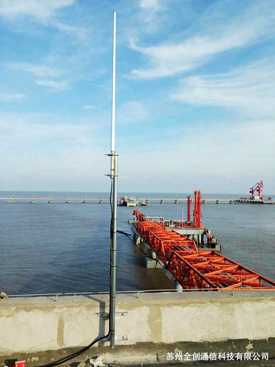 苏州全创通信科技有限公司为江苏洋口港打造港口通信解决方案
