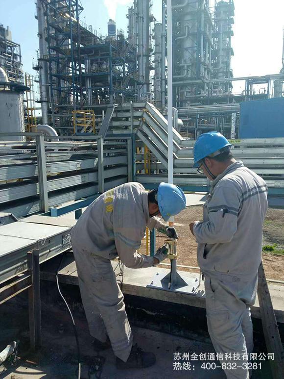 山西长治襄垣煤基油项目无线通信解决方案